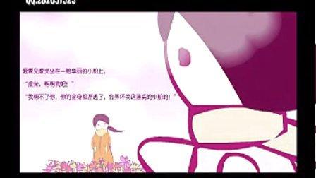 """""""爱""""的由来【看了就会哭的网络故事】"""