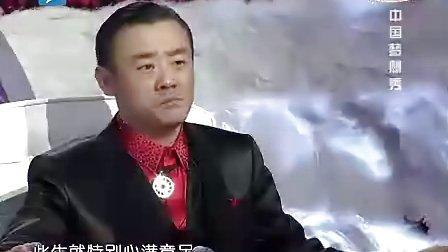 中国梦想秀 勇敢说出你的爱
