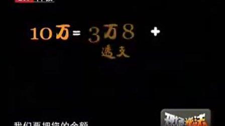 老郭说书 现场说法春节特辑 09年1月30日