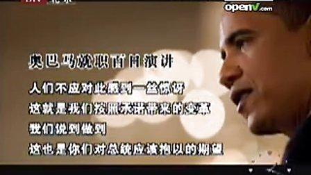 郎咸平-20090504.北京卫视天下天天谈奥巴马一百天经济篇