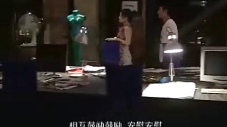 """《奋斗》配音练习之""""我就打击你"""""""