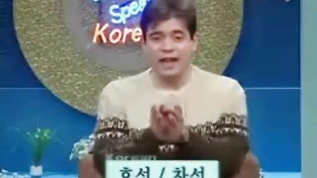 【韩语课堂】Let's Speak Korean 新版 140