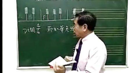 宋大叔讲乐谱22