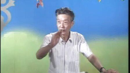 笛子教程35