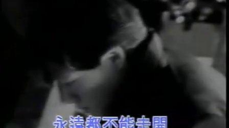 郭富城《我是不是该安静的走开》经典老歌