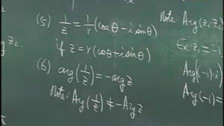 国立交通大学开放课程 OCW  复变函数论 第一章 Complex Numbers970222