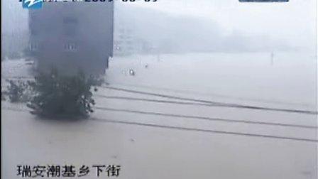 中国电信连线 温州台州各地的状况