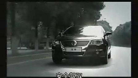 迈腾中国网友改编《拳头》搞笑视频