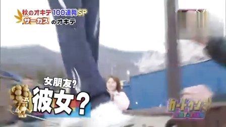 090930 cartoon KAT-TUN