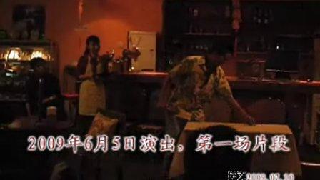 """[拍客]精彩视频:""""戏剧之花""""之六  刘绍宇:用宝石装点青春之路"""