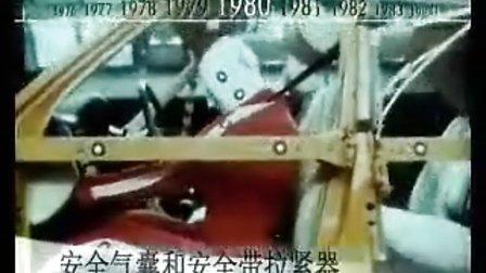 奔驰碰撞测试的历史