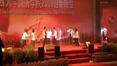 09迎新学校电视台的官方版本,谢谢马仔媛媛