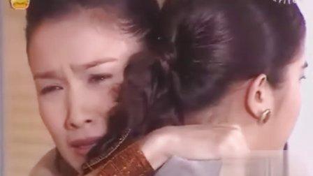 泰剧《爱对恨错》清晰版中文字幕第10集