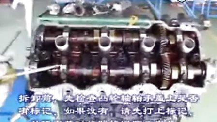 丰田佳美发动机拆卸
