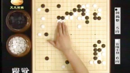 围棋摆谱(7)(刘帆)