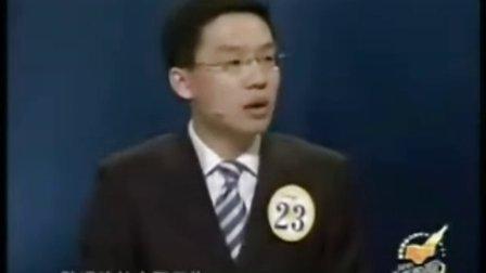 马道成功-创业教父马云的经营哲学8