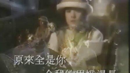 [陈慧娴]-千千阕歌