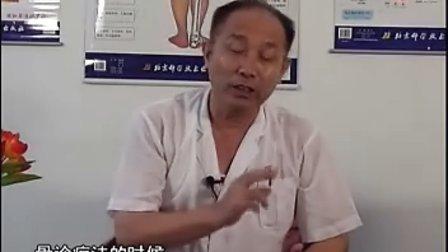 骨诊疗法03