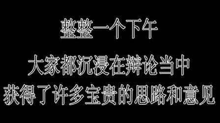 工商0701暑期社会实践DV