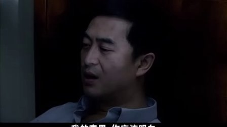 .蜗居.2009.中国.第20集