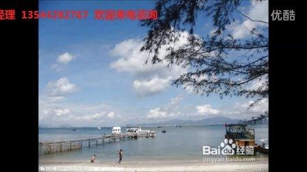海天阳光--惠州大亚湾真正0首付楼盘推荐--海天阳光专辑!