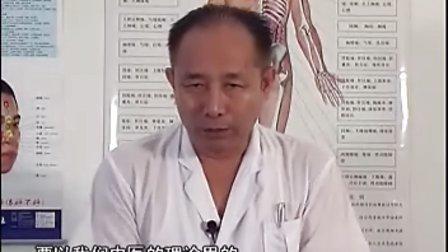 骨诊疗法07
