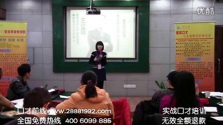 王堃阳演讲与口才培训视频A47|口才前线