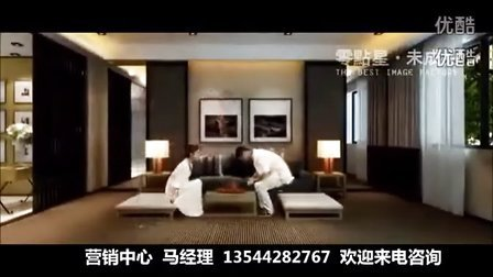 聚泰启程--深圳东--惠州大亚湾--聚泰启程楼盘专辑!!1