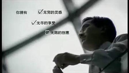 上海大众途安电视广告
