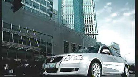上海大众PASST领驭电视广告