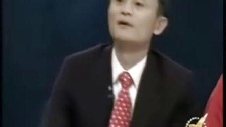 马道成功-创业教父马云的经营哲学5