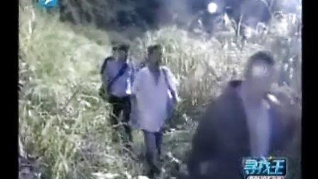 """上海""""驴友""""景宁遇险 3人下落不明"""