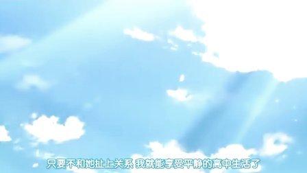 浪漫追星社 01