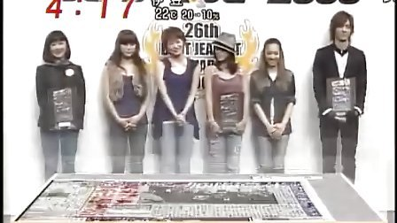 091020 めざにゅ - best  jeanist  2009
