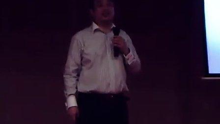 宝健贺同洛阳演讲(三)