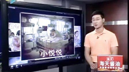 佛山电视台《小强热线》:热线面对面