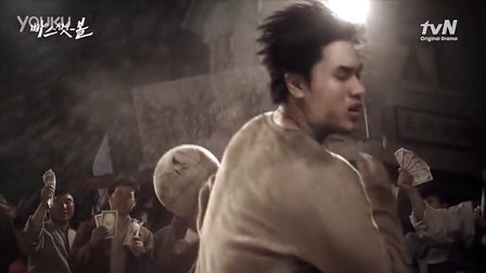 tvN月火剧《篮球》 预告2