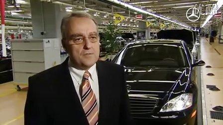 奔驰S400 HYBRID 的首次展出