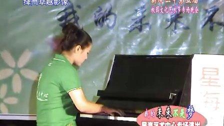 绛州网络电视台新绛二中第五届校园文化节星海艺术中心专场演出:贝多芬奏鸣曲