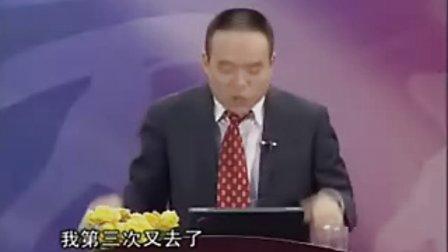 营销基本功1-成交01