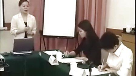 企业行政文秘人员职业化训练教程 12