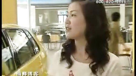 梅卿快车道——上海大众POLO家族