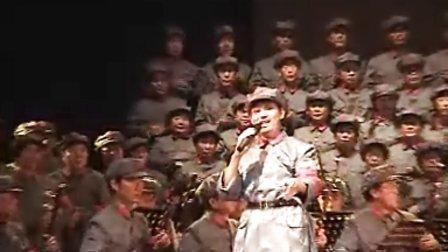 我们的演出:长征组歌 祝捷