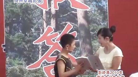 绛州网络电视台新绛县2010年大学新生欢送仪式:西街学校万名干部进农户践行弟子规