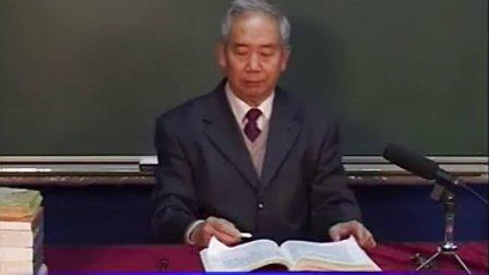 黄帝内经71