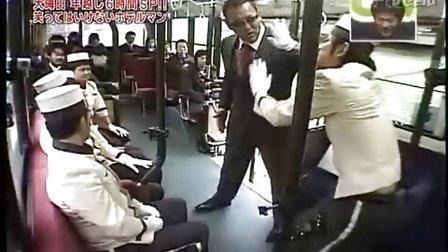 ガキの使い 2009大晦日SP!!「絶対に笑ってはいけないホテルマン」-2