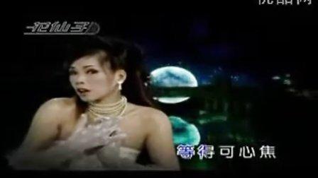 情人桥 - 韩宝仪.flv