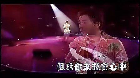 吕方 老情歌(高清)
