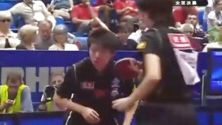 王楠张怡宁VS郭跃李晓霞 49届世乒赛女双决赛