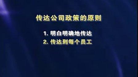 非人力资源经理的人力资源管理12